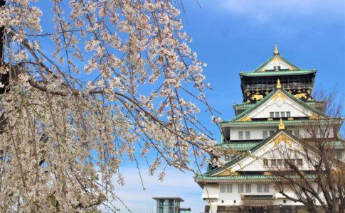 大阪城の日本100名城スタンプ・御朱印