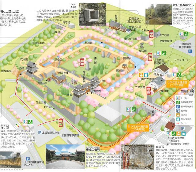 上田城の地図